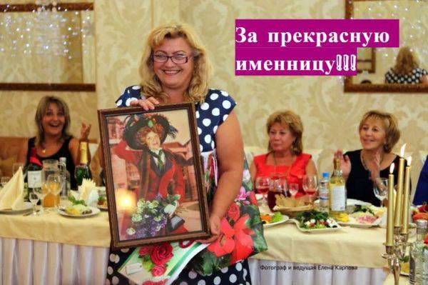 Как провести юбилей 50 лет женщине без тамады