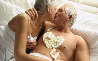 Пять шагов для качественного секса в зрелом возрасте