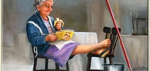 Шуточная пенсия