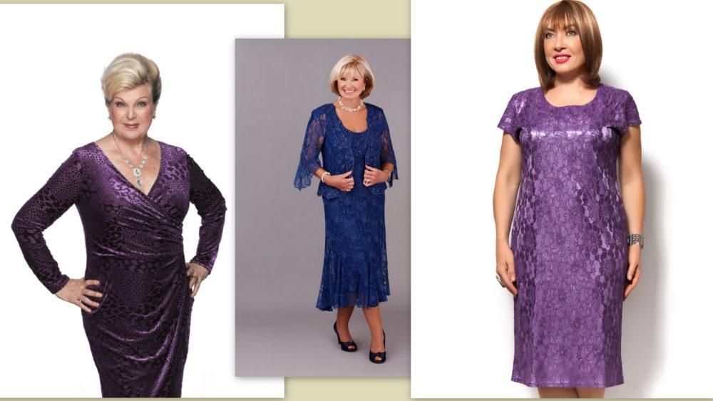 Фасоны платьев для 60-летней