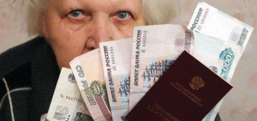 Как отличаются траты российских пенсионеров от расходов жителей других стран