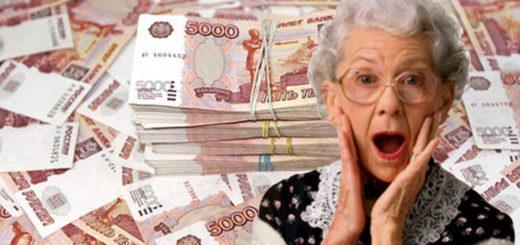 Люди недооценивают свои расходы после выхода на пенсию