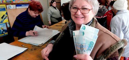 Могут ли пенсионеры иметь достойную жизнь в России