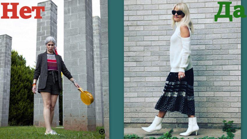 15 стильных советов, как одеваться после 50 лет и быть роскошной