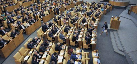 В Госдуме поддержали проект о налоговых льготах для лиц предпенсионного возраста